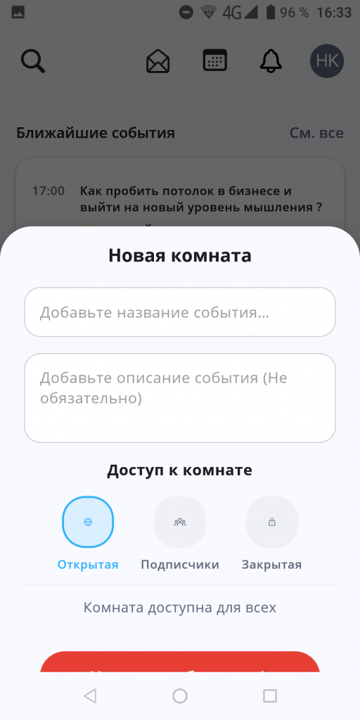 МЕГАКАМПУС Новая комната