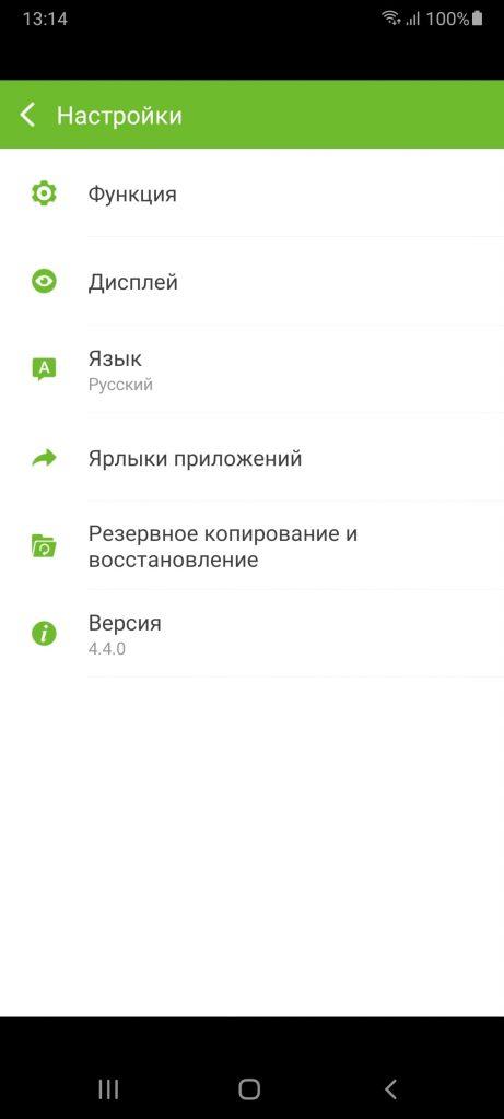 PixelPhone Настройки