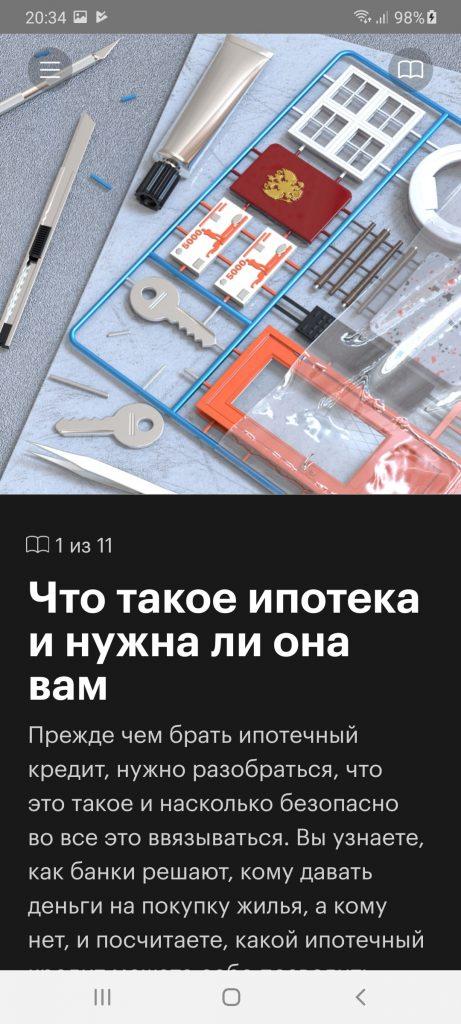 Учебник ТЖ Обучение