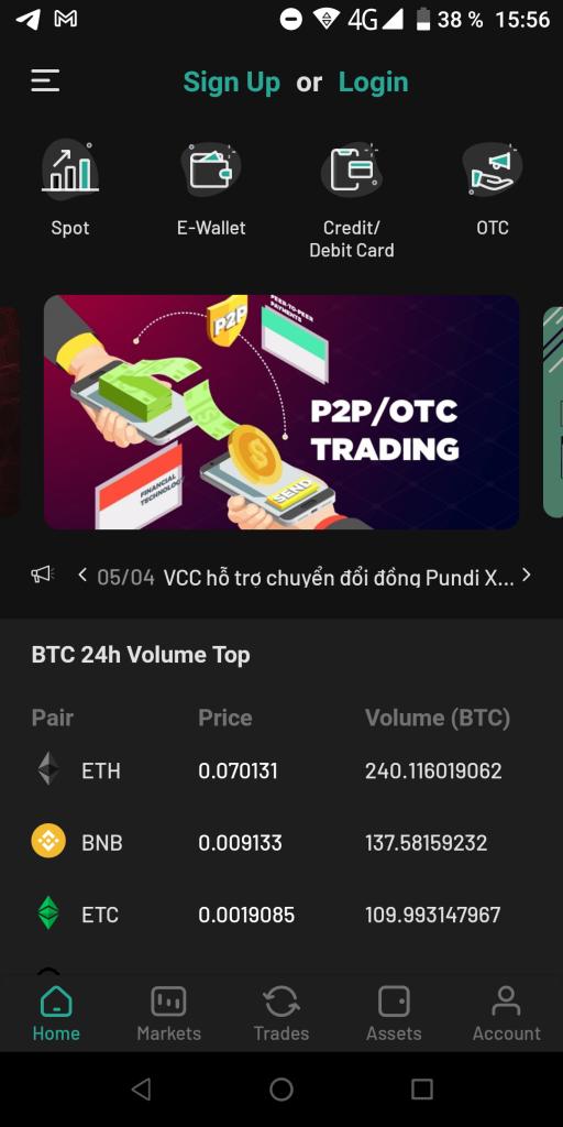 VCC Exchange Главная