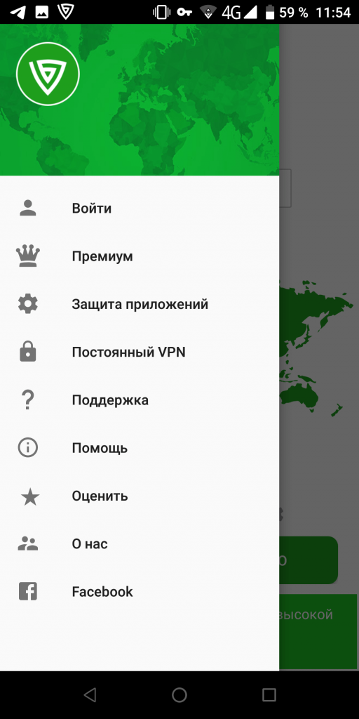Browsec VPN Меню