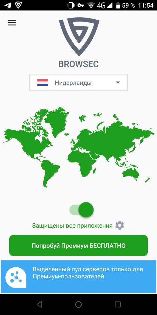 Browsec VPN Подключение