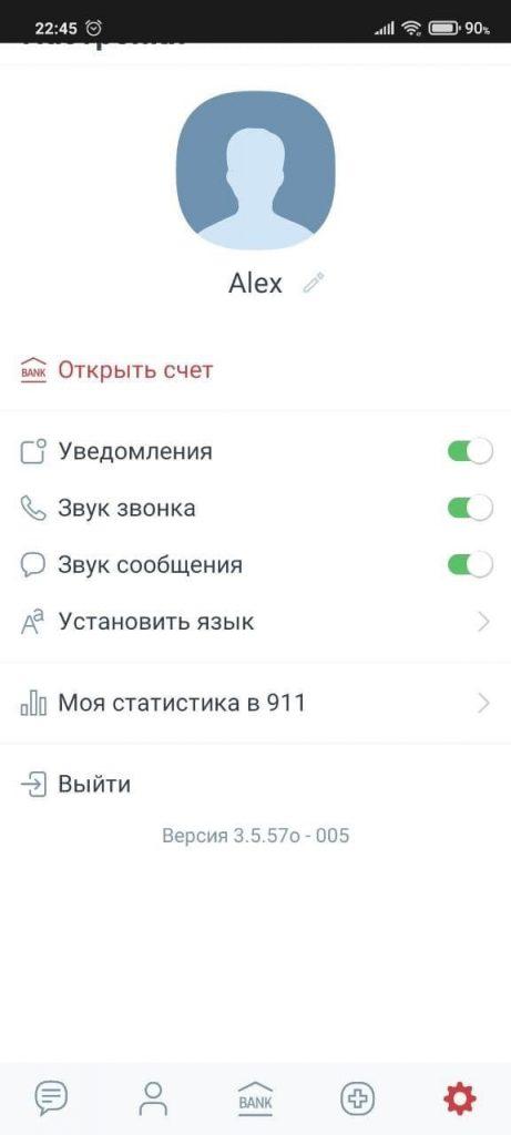 Dukascopy Профиль