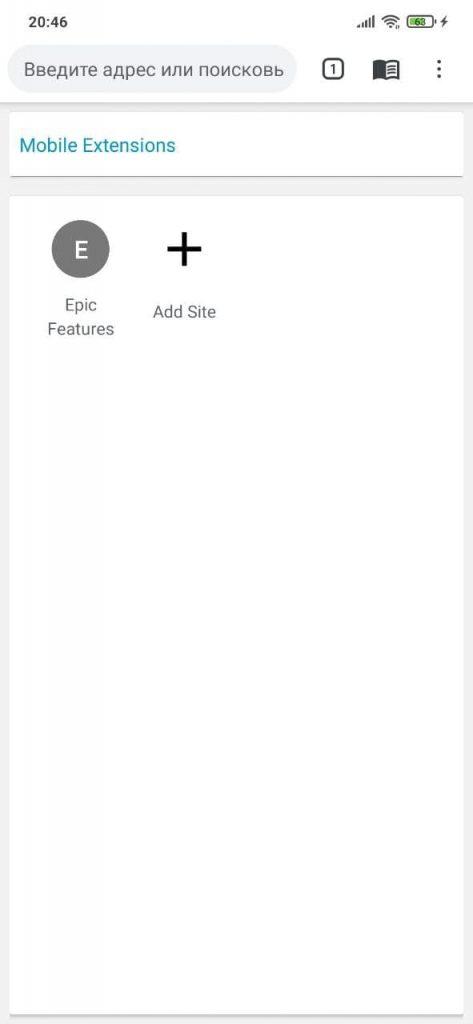 Epic Browser Панель