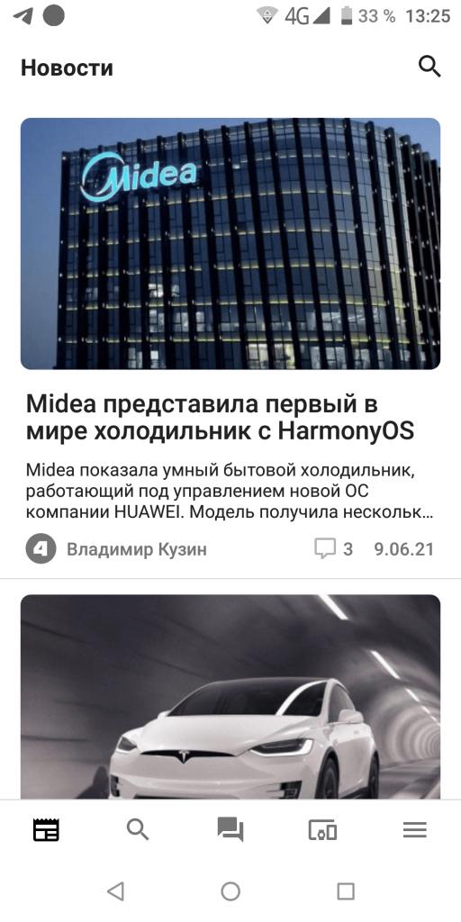 ForPDA Новости
