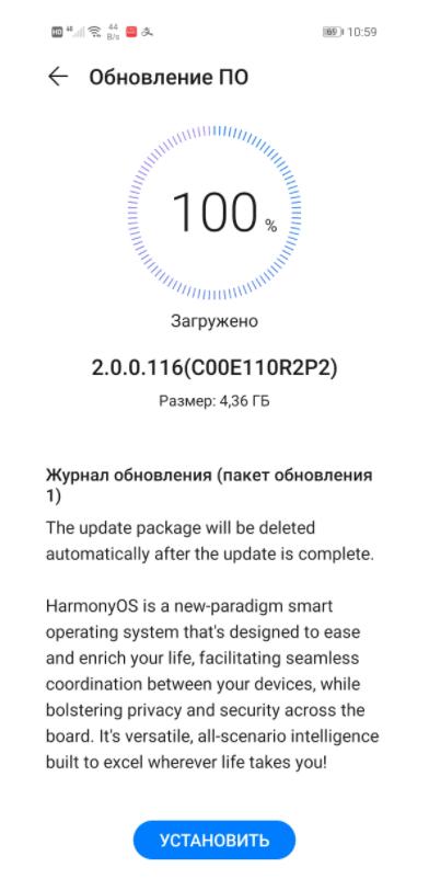 Harmony OS Обновление