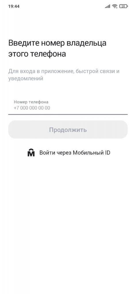 Kinbery Регистрация
