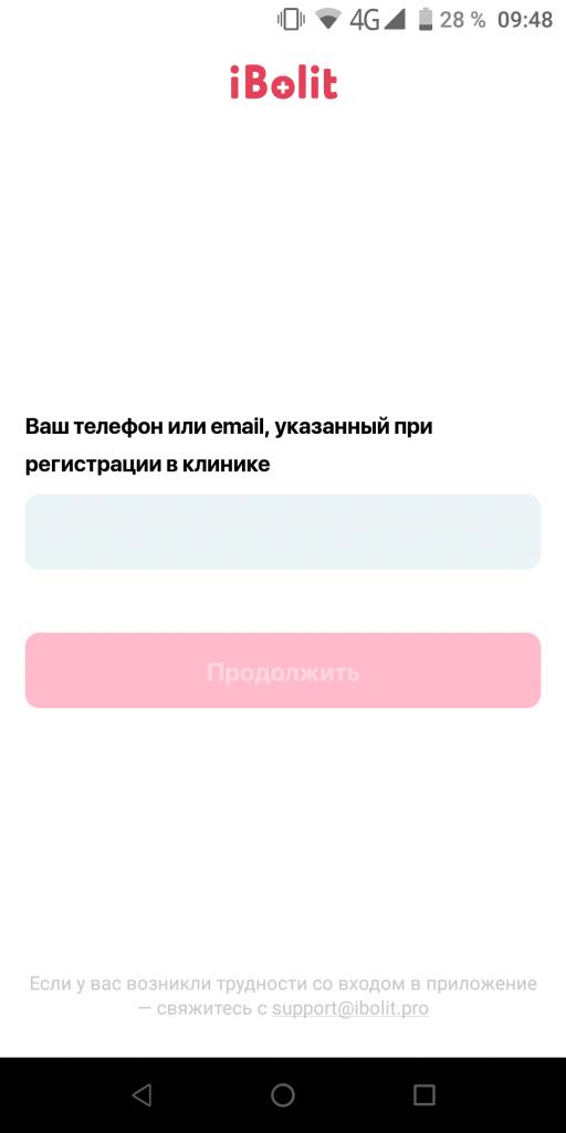 РГС Банк Бизнес Вход