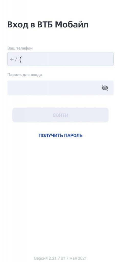 ВТБ Мобайл Регистрация