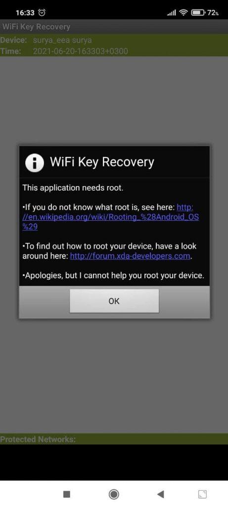 WiFi Key Recovery Доступ