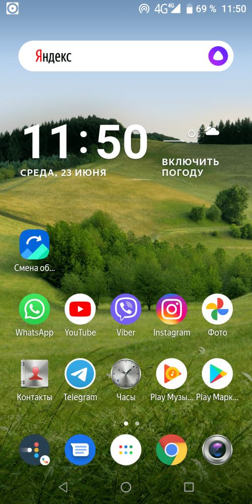 Яндекс Лончер Главная