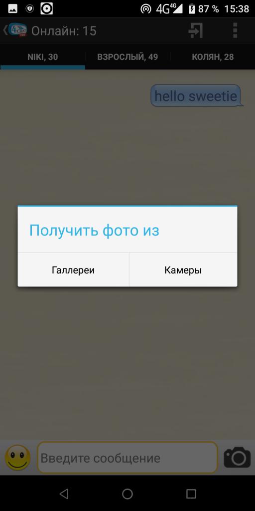 4Chat Выбор фото