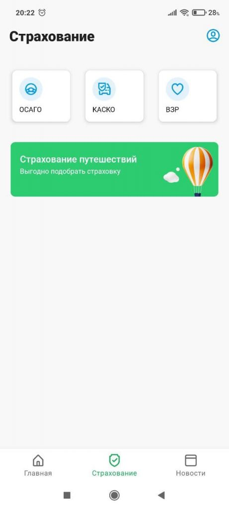 Банки ру Страхование