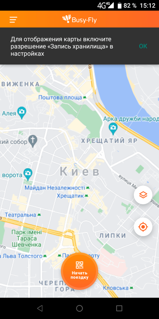 BusyFly Карта