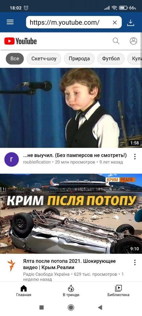 GetVideo Ролик