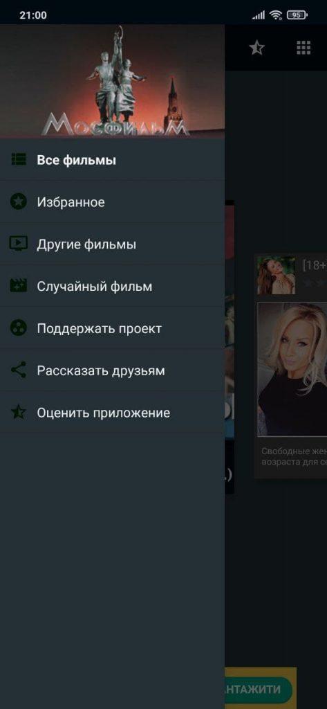 Мосфильм Функции