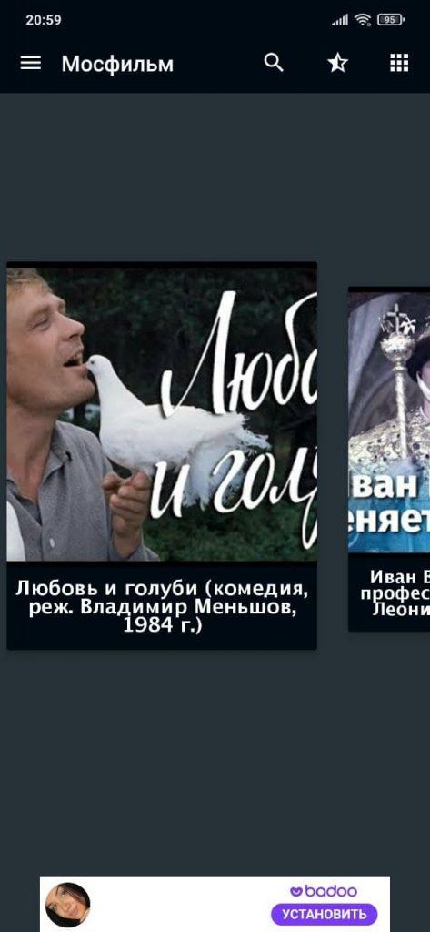 Мосфильм Каталог