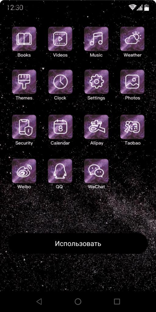 MyICON Пакет иконок