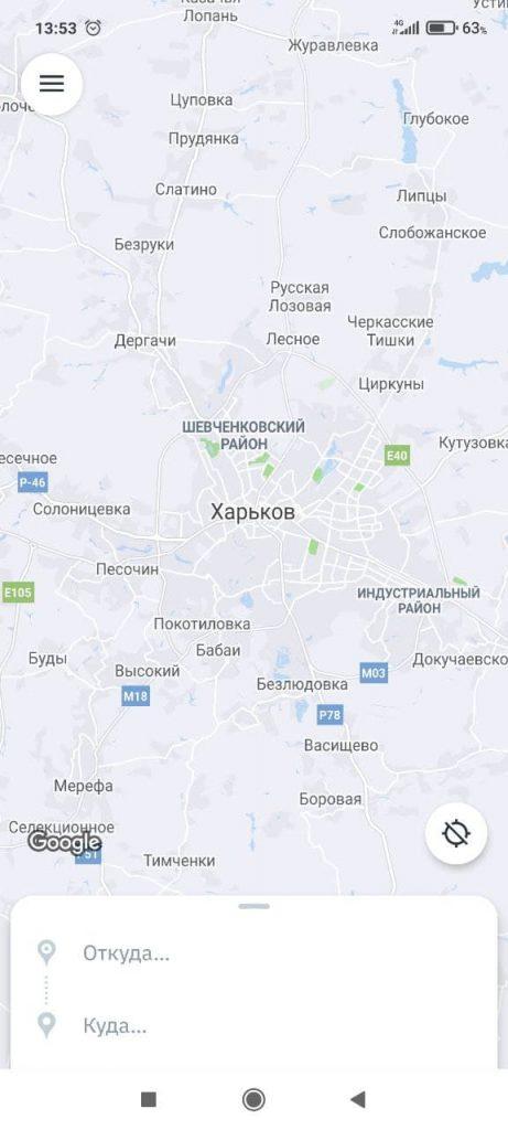 OnTaxi Карта