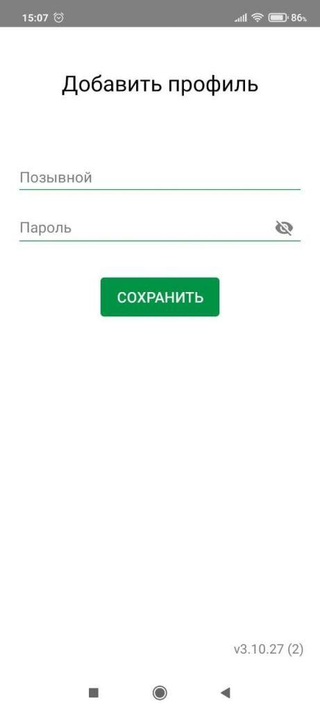 RentDriver Водитель Регистрация