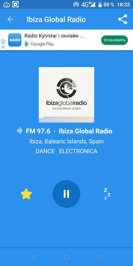 Simple Radio Прослушивание