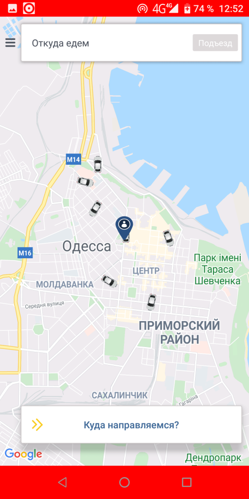Taxi 838 Карта