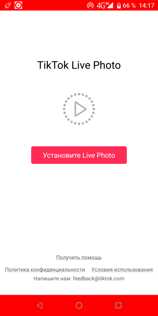 TickTock Video Wallpaper by TikTok Вход