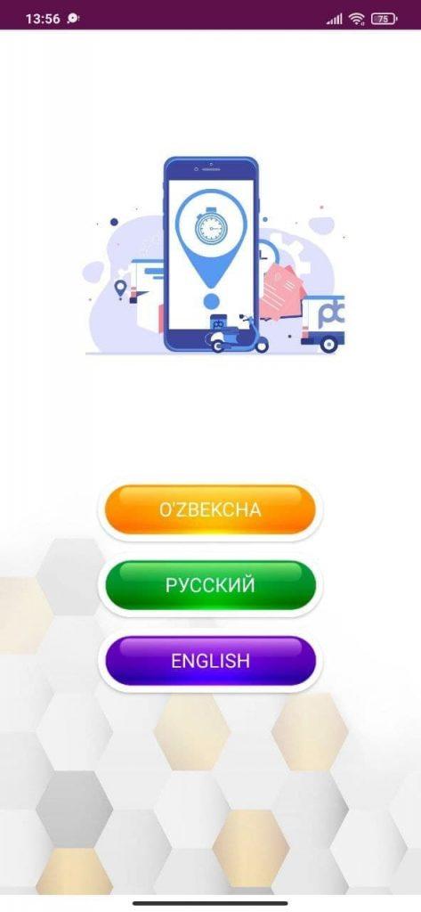 Toshkent shahri bozorlari Языки