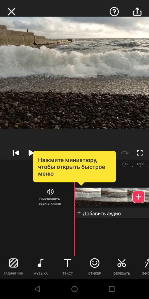 Video Guru Редактирование
