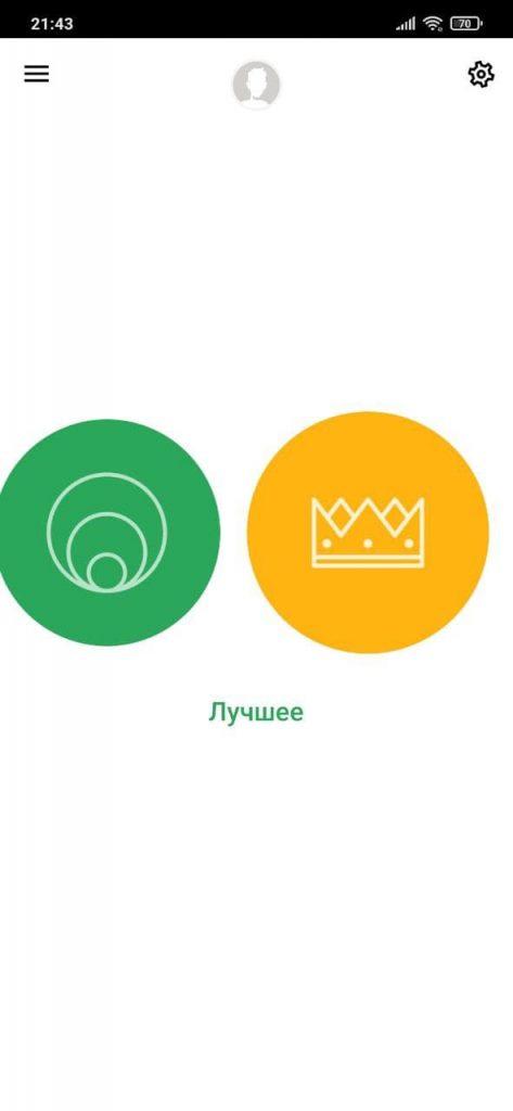 Яндекс Радио Категория