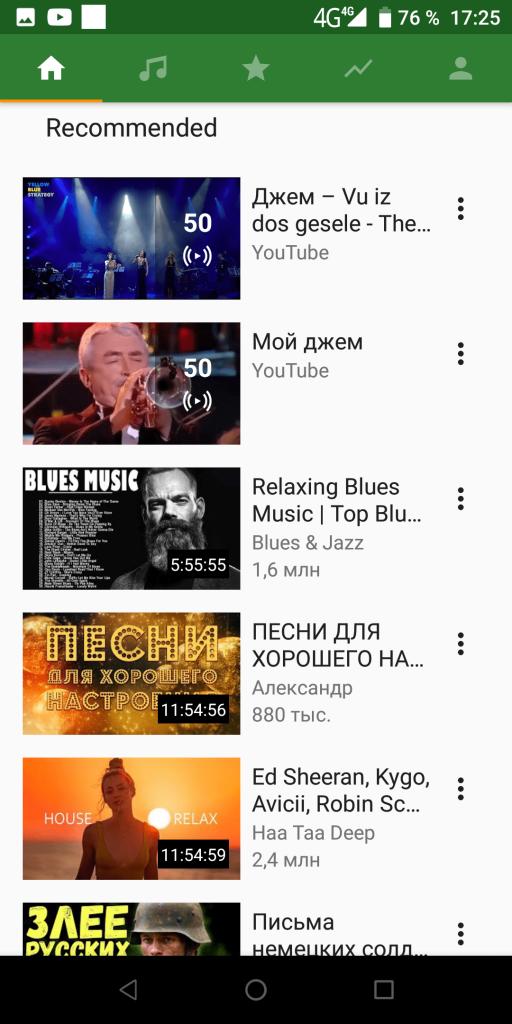 YMusic Рекомендуемые