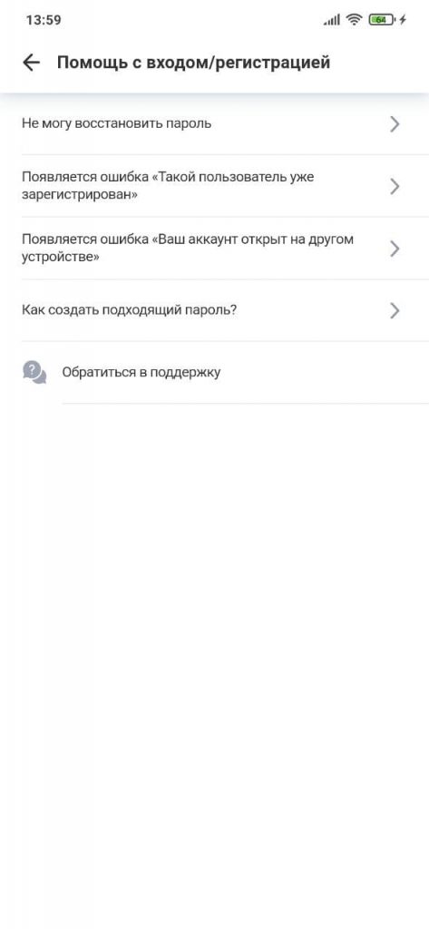 Активный гражданин Инструкция