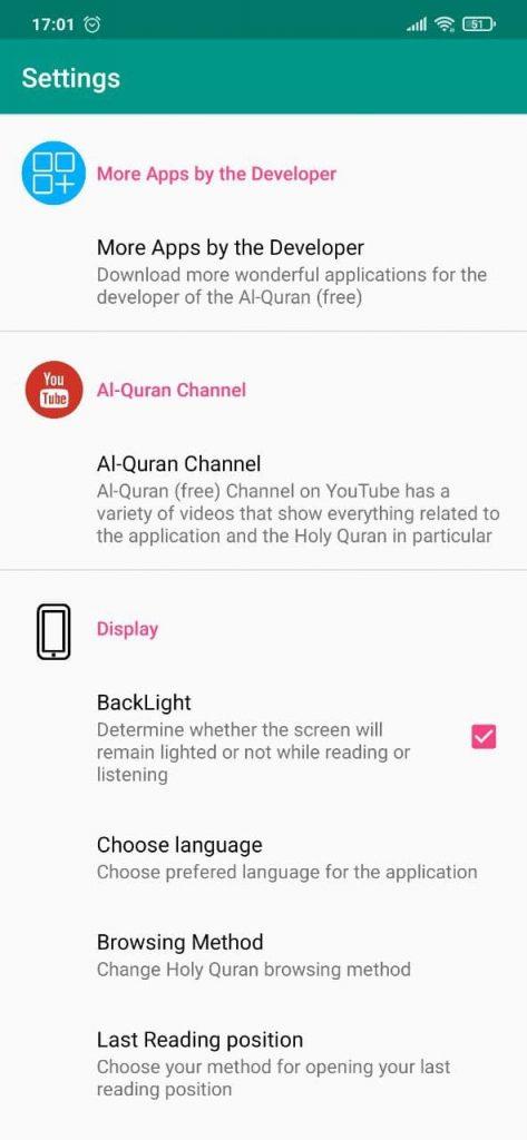 Al Quran Настройки