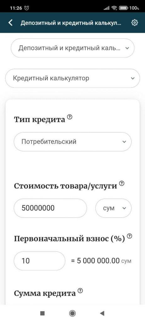 finlituz Кредит