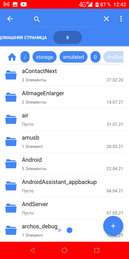 FX File Explorer Файлы