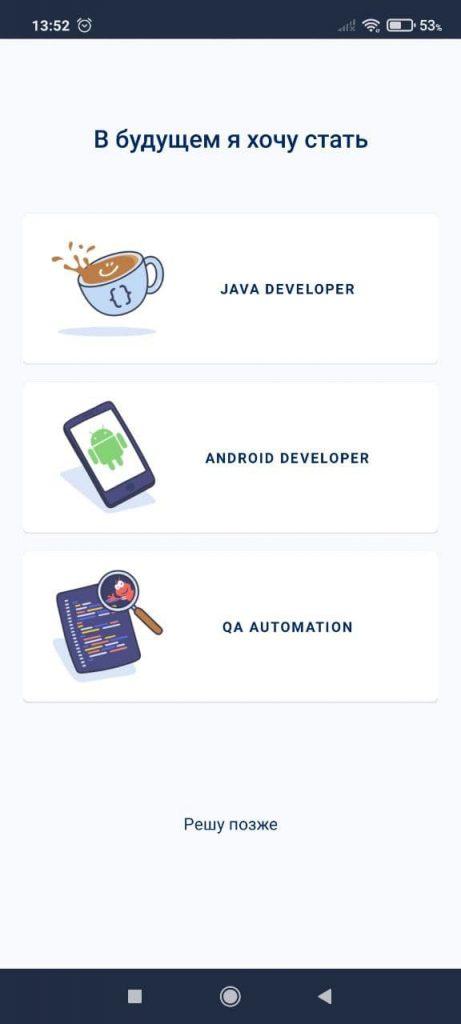 JR изучаем Java Цели
