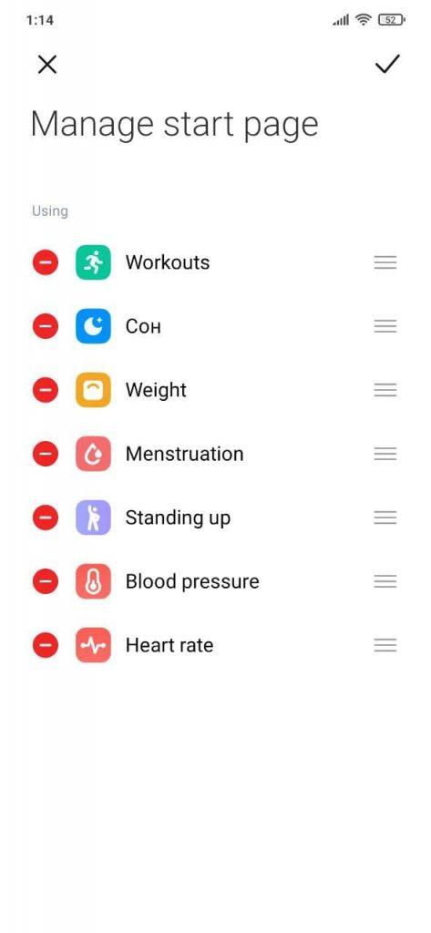 Mi Health Показатели