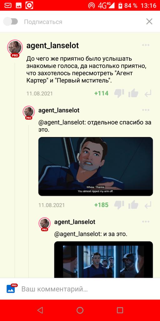 MyShows Комментарии