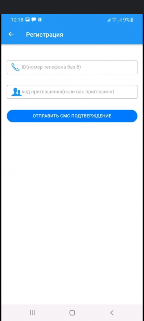 RateMe Opros Регистрация