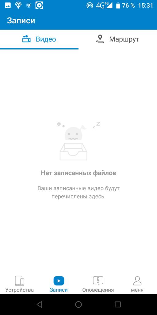 Surveillance Запись