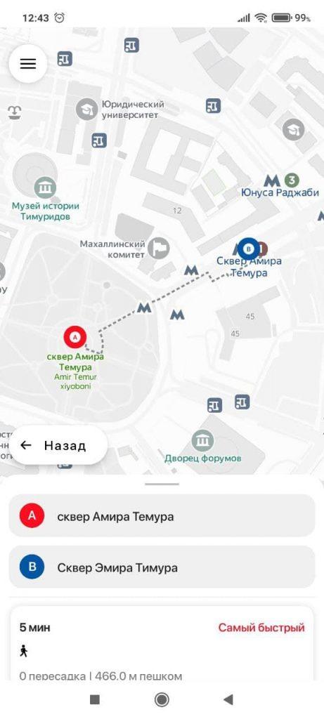 Транспорт Ташкента Карта