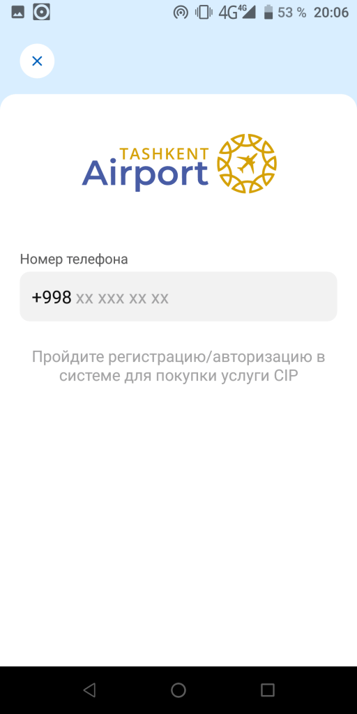 Airport Tashkent Регистрация
