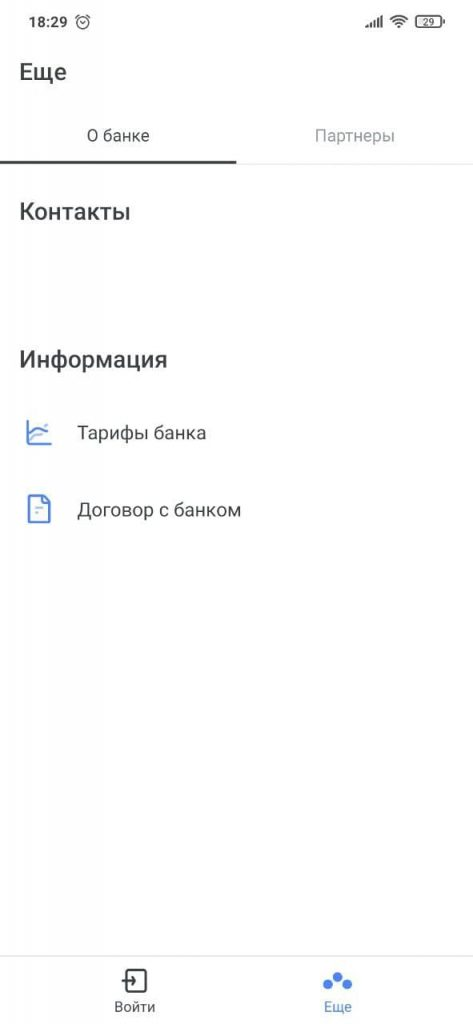 Фактура ру Функции