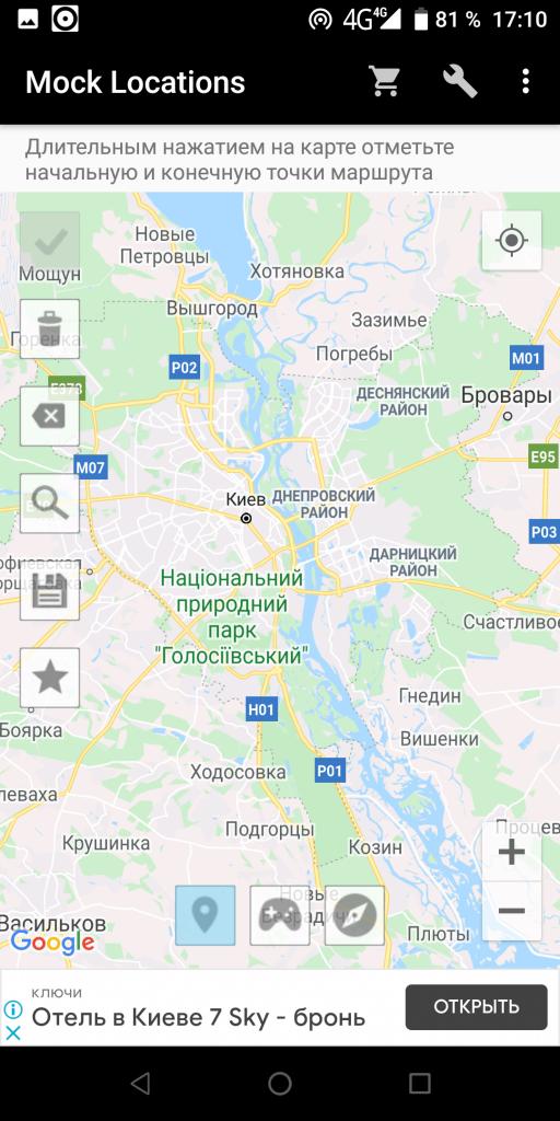 Mock Location Карта