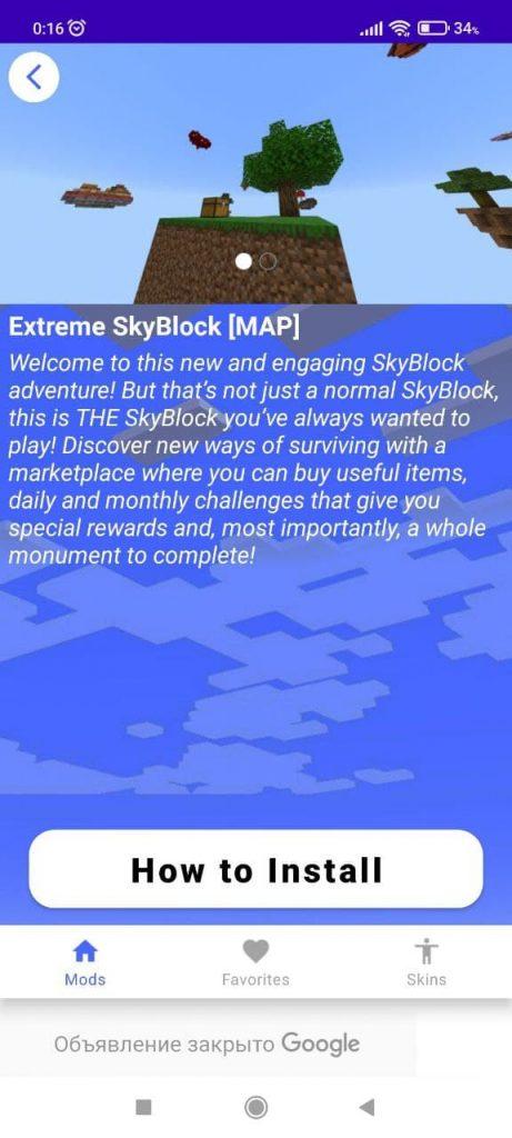 One Block Survival Map Описание
