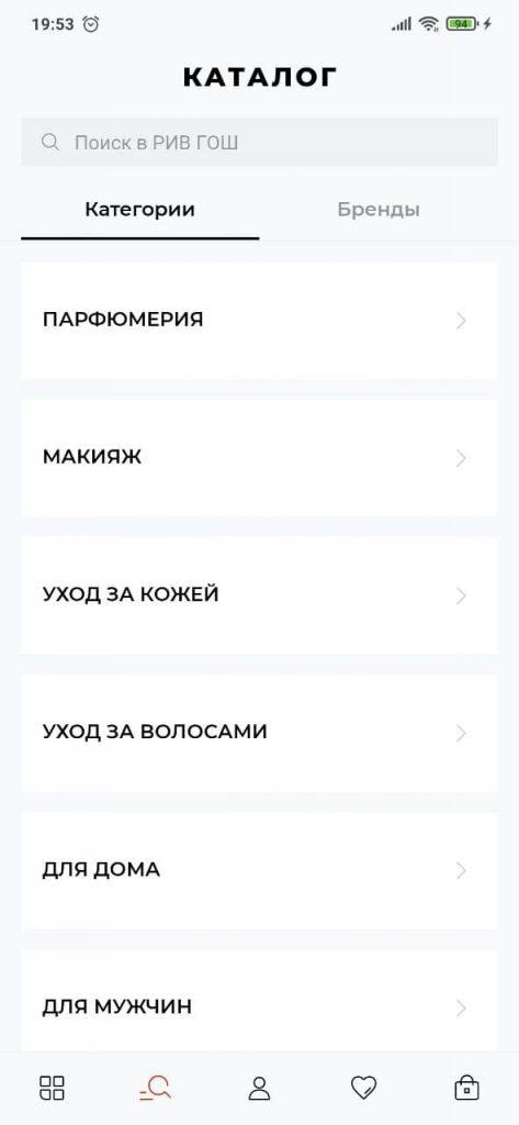 РИВ ГОШ Каталог