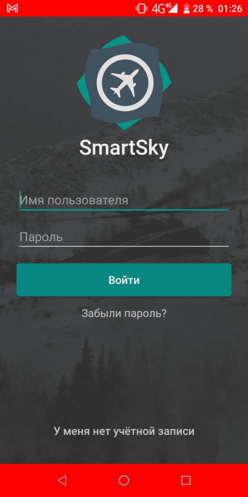 SmartSky Вход