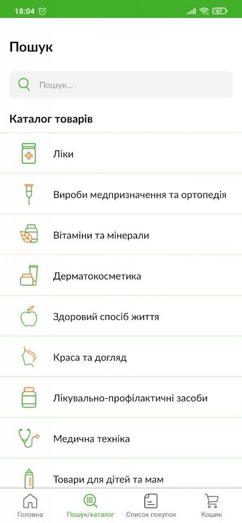 Tabletki ua Каталог