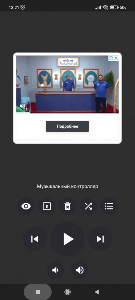 Zank Remote Видео
