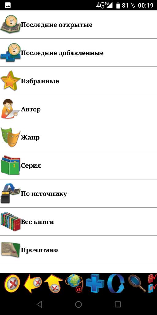 ZXReader Сортировка
